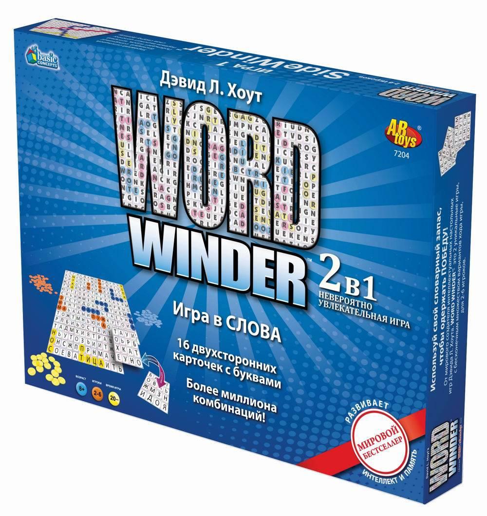 Игра настольная – Word WinderРазвивающие<br>Игра настольная – Word Winder<br>