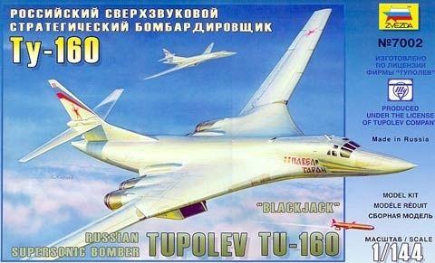 Модель для склеивания - Бомбардировщик Ту -160Модели самолетов для склеивания<br><br>