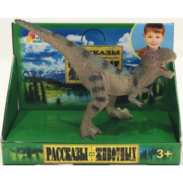 Купить Фигурка из пластизоля серия Динозавр – Тираннозавр, 13 х 5 х 9, 5 см, Играем вместе