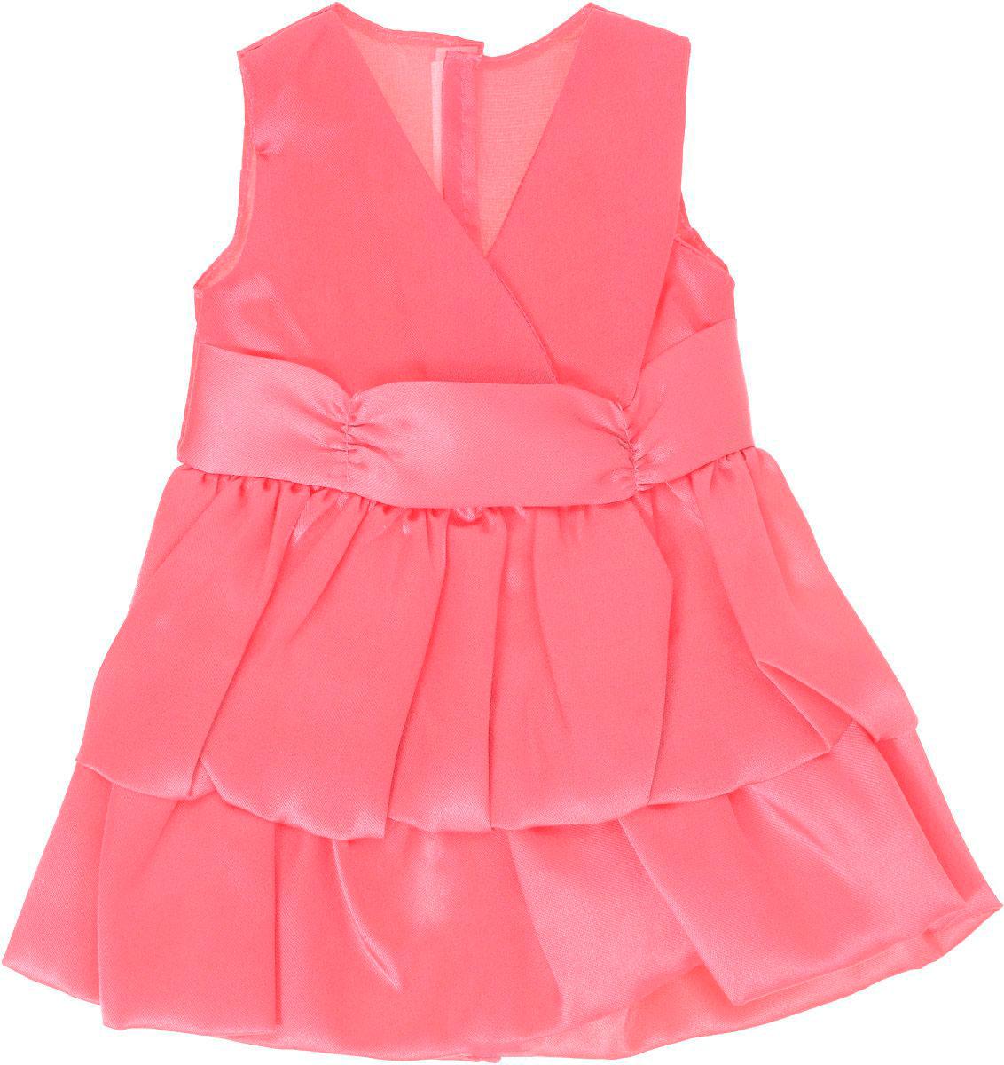 Купить Одежда для кукол: платье, атласное, JUNFA TOYS
