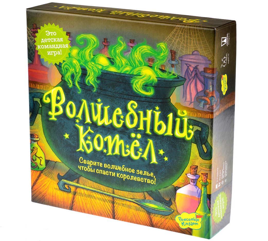 Настольная игра - Волшебный котелИгры для компаний<br>Настольная игра - Волшебный котел<br>