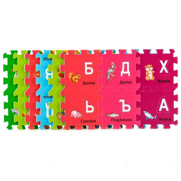 Купить Коврик-пазл с вырезанными буквами – Животные, 36 сегментов, Играем вместе