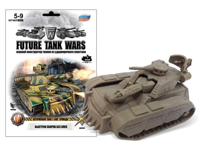 Конструктор. Штурмовой танк Т-600. АрмадаКонструкторы других производителей<br>Конструктор. Штурмовой танк Т-600. Армада<br>