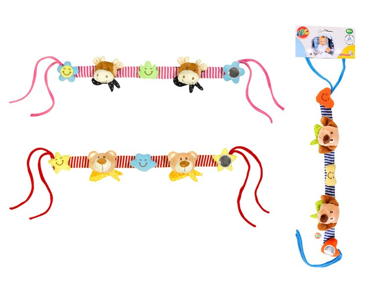 Яркая подвеска для коляски, 3 видаДетские погремушки и подвесные игрушки на кроватку<br>Яркая подвеска для коляски, 3 вида<br>