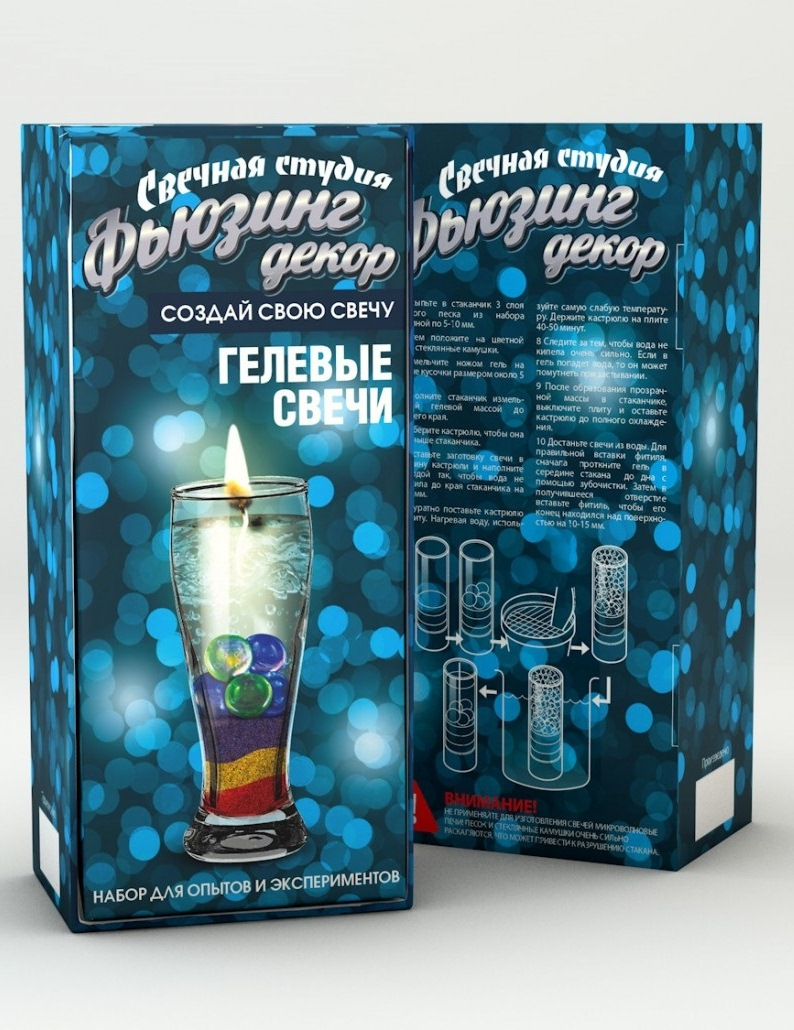 Набор для создания гелевых свечей «Свечная студия» - Фьюзинг декорСоздание гелевых свечей<br>Набор для создания гелевых свечей «Свечная студия» - Фьюзинг декор<br>