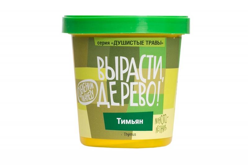 Набор для выращивания растений - ТимьянНаборы для выращивания растений<br>Набор для выращивания растений - Тимьян<br>