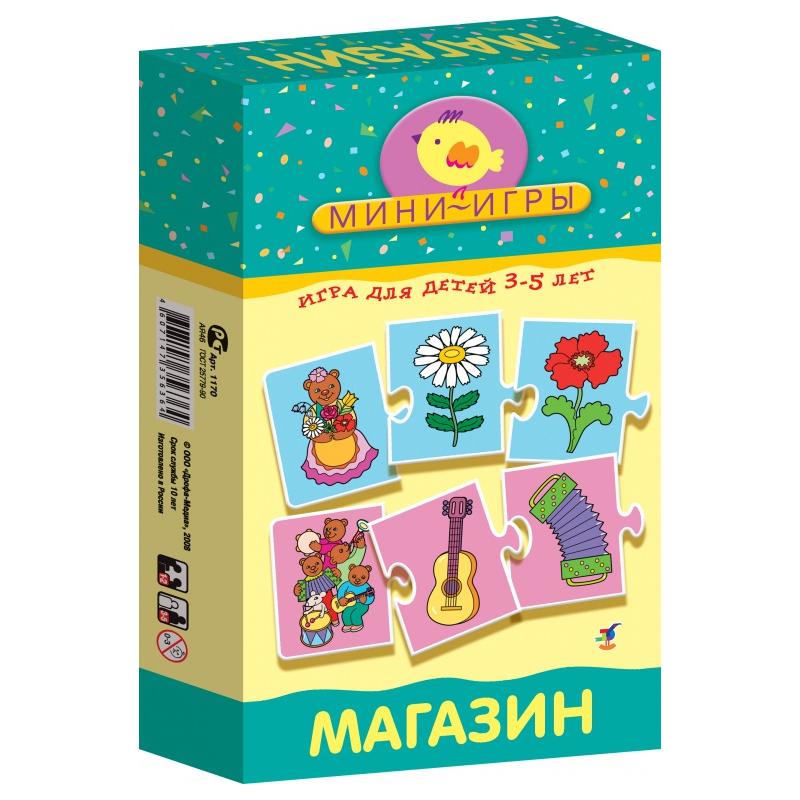 Игра настольная из серии Мини-игры МагазинДля самых маленьких<br>Игра настольная из серии Мини-игры Магазин<br>