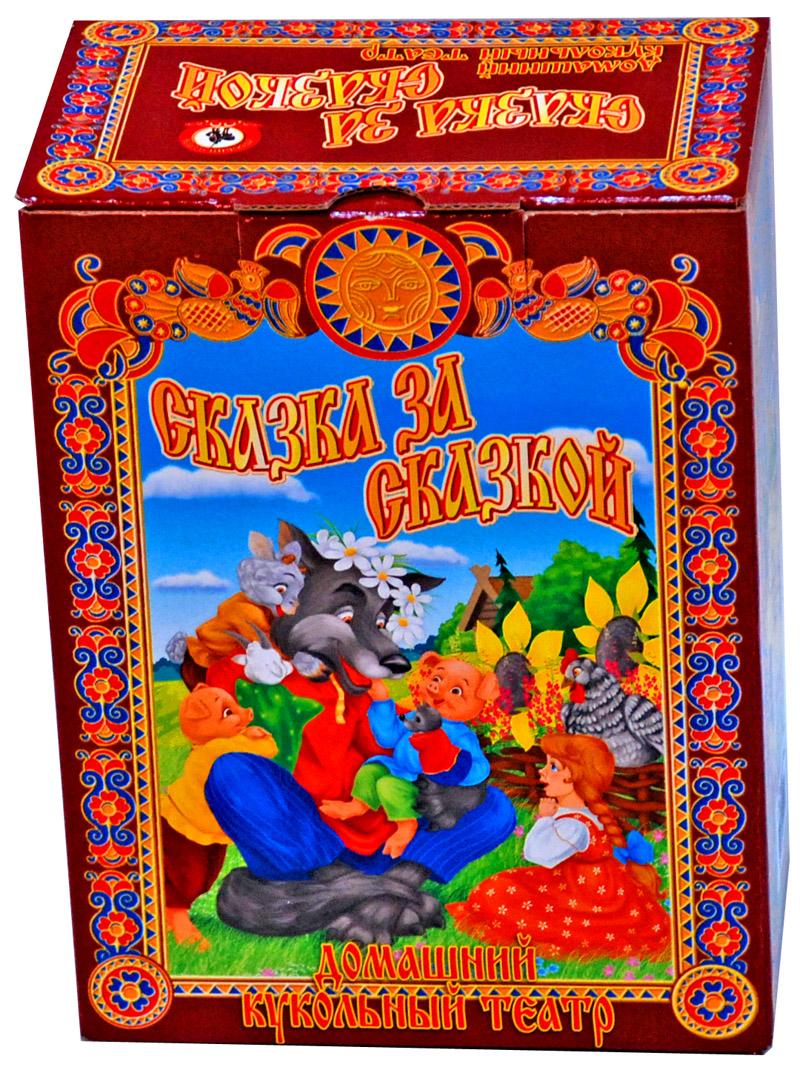 Кукольный театр Курочка Ряба, 4 персонажа по цене 897