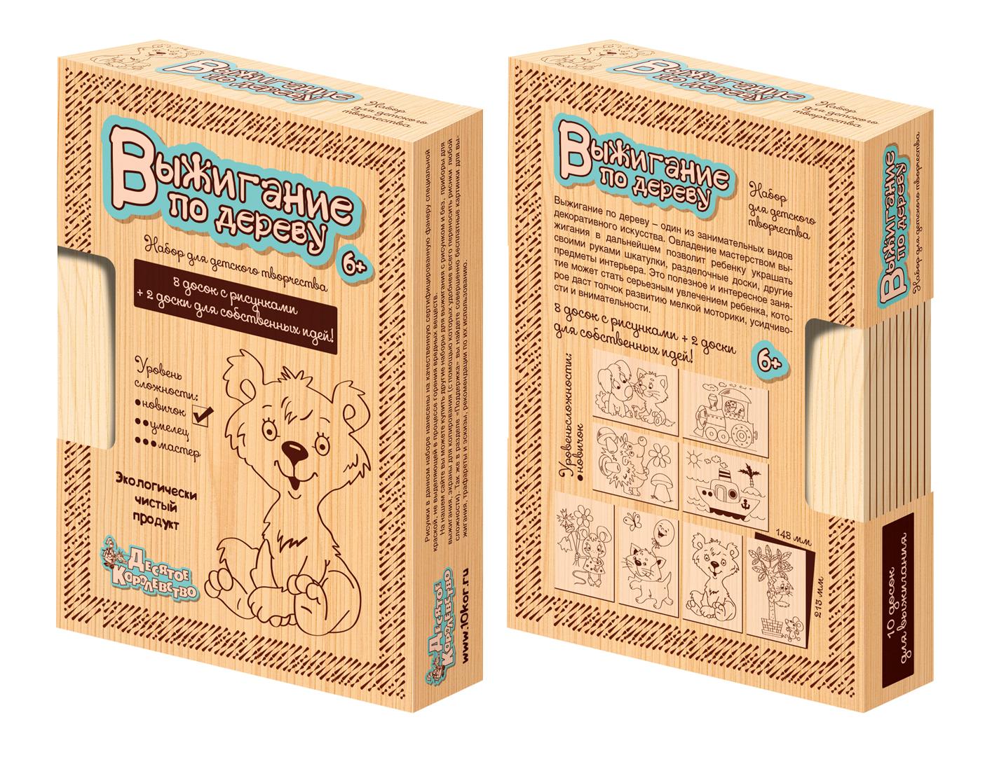 Доски для выжигания 10 шт., сложность рисунков новичокВыжигание по дереву<br>Доски для выжигания 10 шт., сложность рисунков новичок<br>