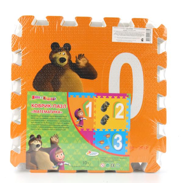 Коврик-пазл Маша и медведь с вырезанными цифрамиКоврики-пазлы<br>Коврик-пазл Маша и медведь с вырезанными цифрами<br>