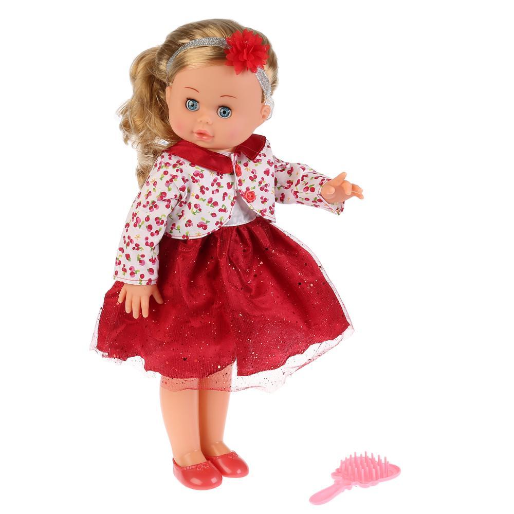 Купить Кукла озвученная с закрывающимися глазками, 100 фраз, 45 см., 3 вида, Карапуз