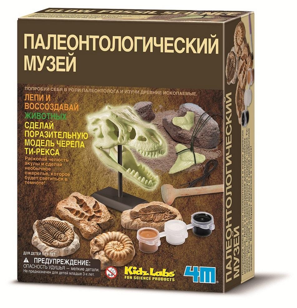 Набор юного учёного - Палеонтологический музейАрхеолог<br>Набор юного учёного - Палеонтологический музей<br>