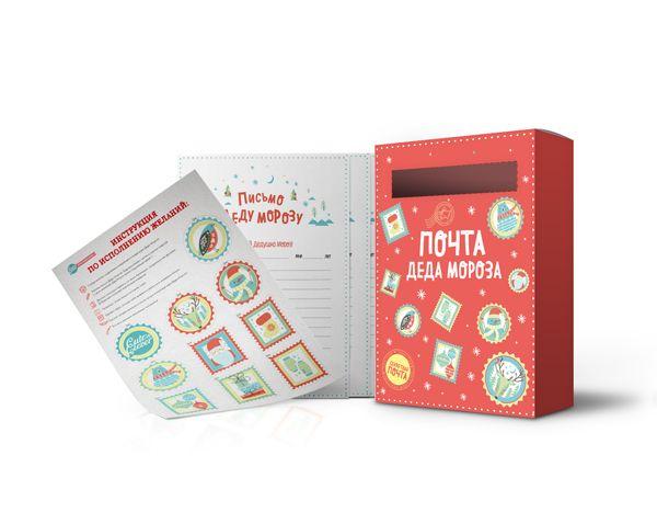 Набор - Почта Деду МорозуОткрытки, плакаты, календари<br>Набор - Почта Деду Морозу<br>
