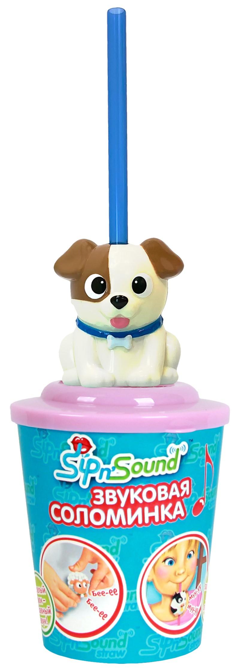 Купить Звуковая соломинка – Белая собака. Sip'n Sound, The Lokumal Group