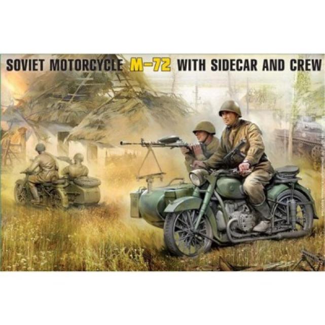 Модель для склеивания - Советский мотоцикл М-72Модели автомобилей для склеивания<br>Модель для склеивания - Советский мотоцикл М-72<br>