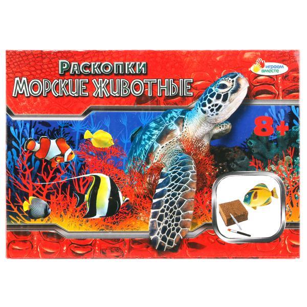 Купить со скидкой Настольная игра – Раскопки: Морские обитатели