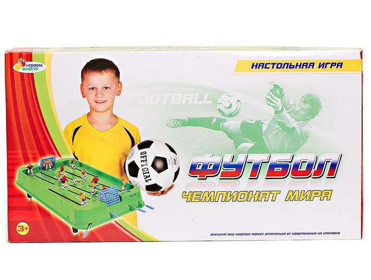 Детская настольная игра «Футбол» - Настольный футбол, артикул: 121954
