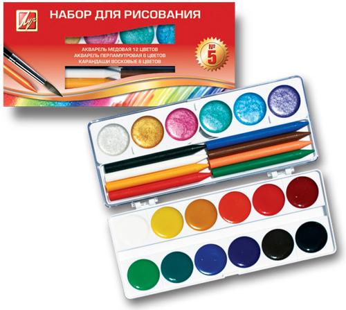Набор для рисования №5Наборы для рисования<br>Набор для рисования №5<br>