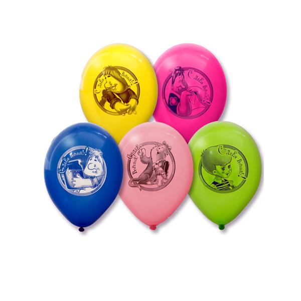 Набор шаров - Малыш и Карлсон, 30 см, 5 шт.Воздушные шары<br>Набор шаров - Малыш и Карлсон, 30 см, 5 шт.<br>
