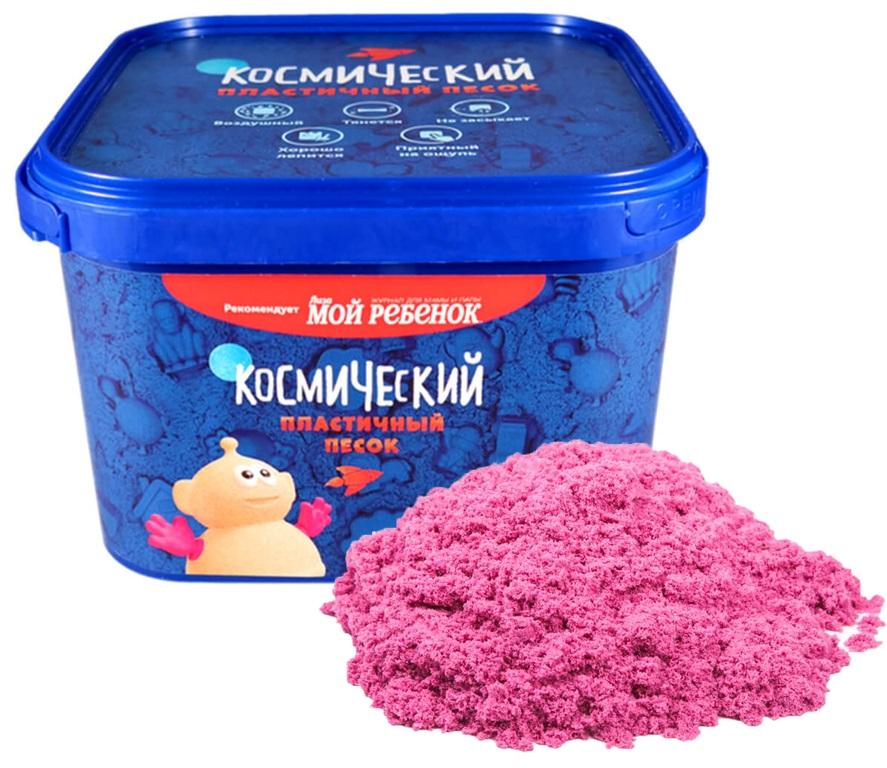 Купить Песок космический розовый, 3 кг., Космический песок