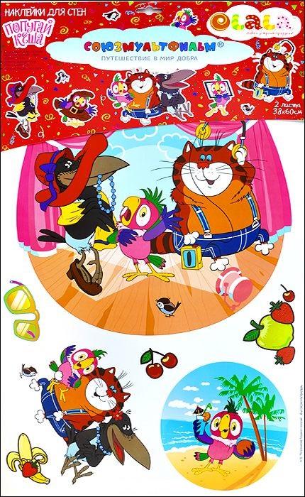Купить Наклейка для стен из серии Попугай Кеша Союзмультфильм, два листа, Росмэн