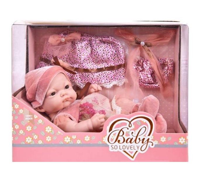 Купить Пупс из серии Baby So Lovely 25 см 10'', с аксессуарами, DIMIAN