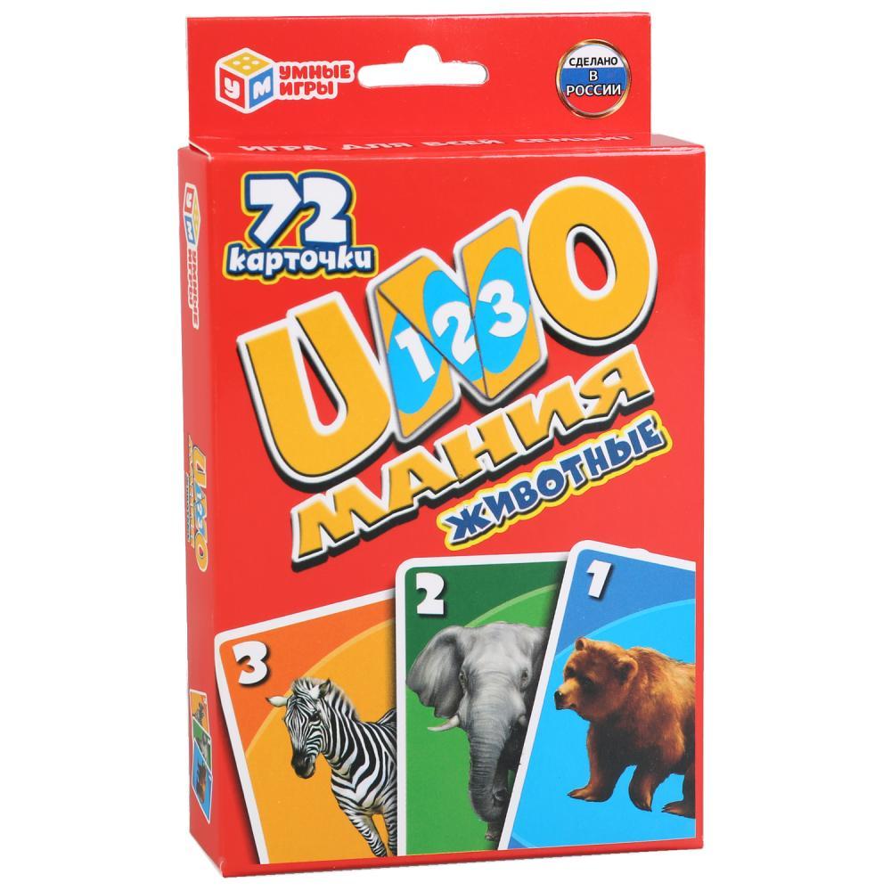 Карточки развивающие - Умные игры – UNO мания животные, 72 карточки, Умка  - купить со скидкой