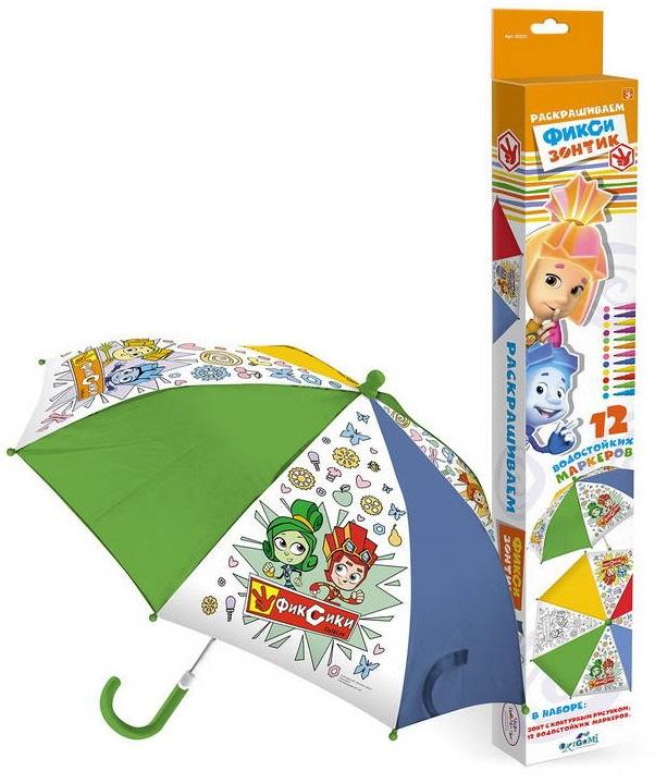 Зонтик для раскрашивания Фиксики