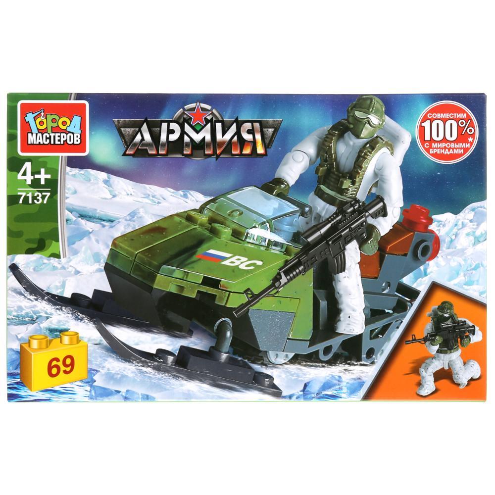 Купить Конструктор из серии Армия - Солдат на снегоходе, 69 деталей, Город мастеров