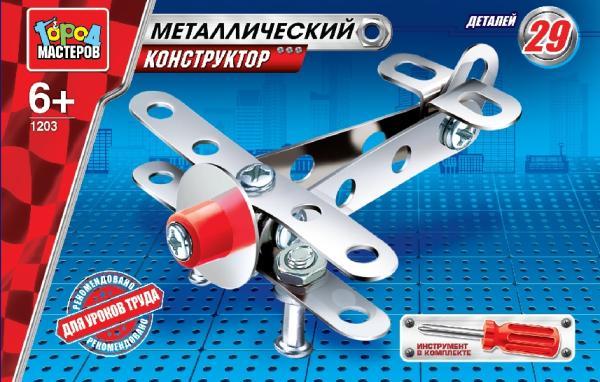 Конструктор металлический - СамолетГород мастеров<br>Конструктор металлический - Самолет<br>