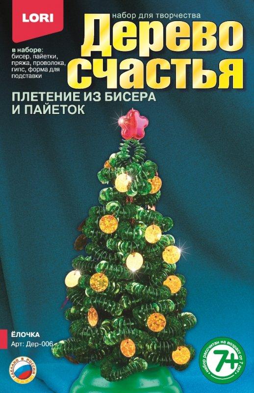 Купить Набор для плетения из пайеток из серии Дерево счастья – Ёлочка, ЛОРИ