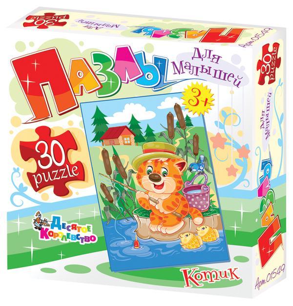 Купить Пазлы картонные для малышей – Котик, Десятое королевство