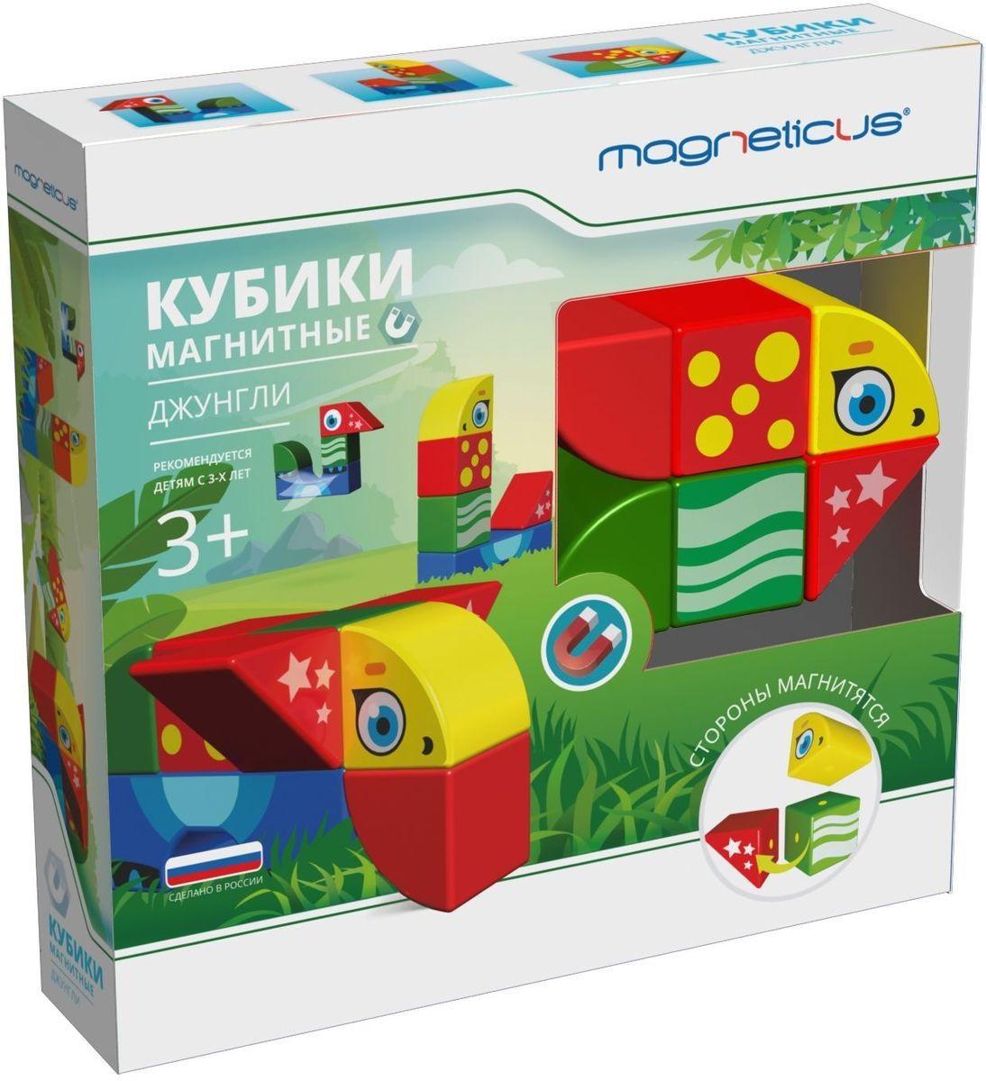Магнитные кубики Magneticus ДжунглиКубики<br>Магнитные кубики Magneticus Джунгли<br>