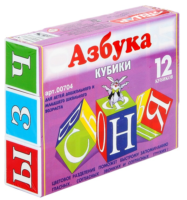 Кубики «Азбука»Кубики<br>Кубики «Азбука»<br>