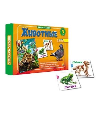 Игра настольная - Школа малыша. ЖивотныеЖивотные и окружающий мир<br>Игра настольная - Школа малыша. Животные<br>