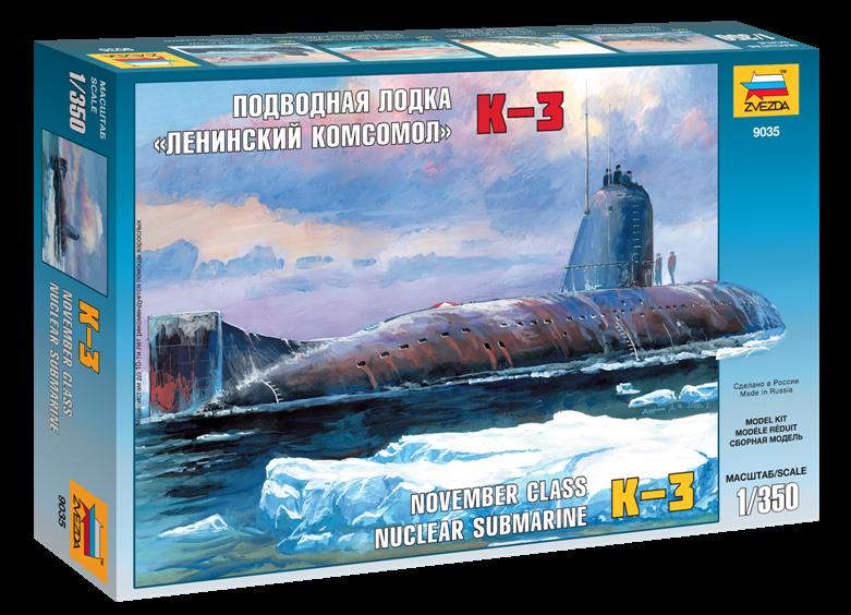 Модель для склеивания - Подводная лодка Ленинского комсомола К-3Модели кораблей для склеивания<br>Модель для склеивания - Подводная лодка Ленинского комсомола К-3<br>