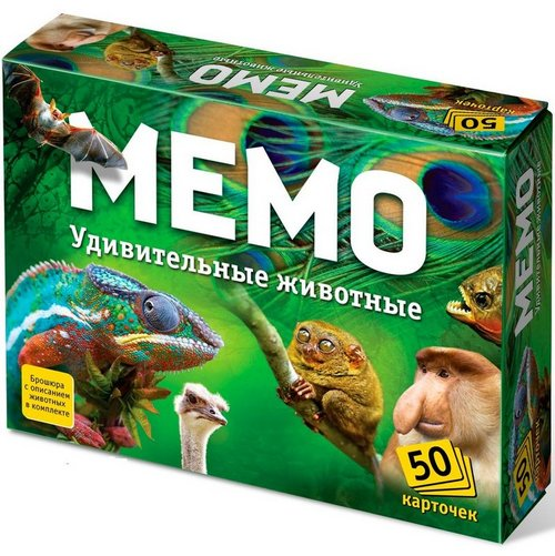 Настольная игра - Мемо - Удивительные животные, 50 карточекРазвивающие<br>Настольная игра - Мемо - Удивительные животные, 50 карточек<br>