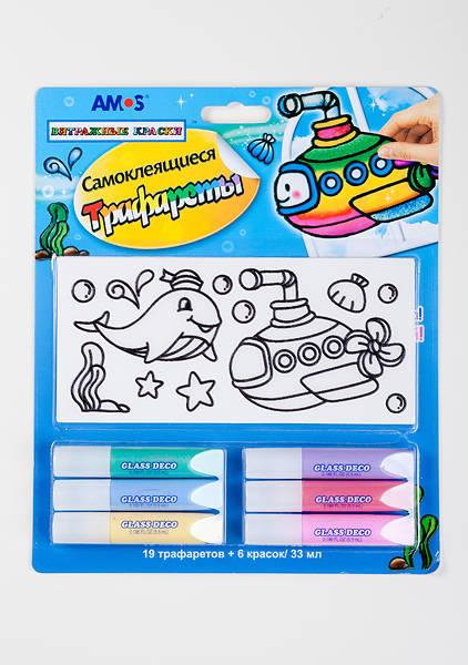 Набор витражных красок с самоклеящимися трафаретамиВитраж<br>Набор витражных красок с самоклеящимися трафаретами<br>