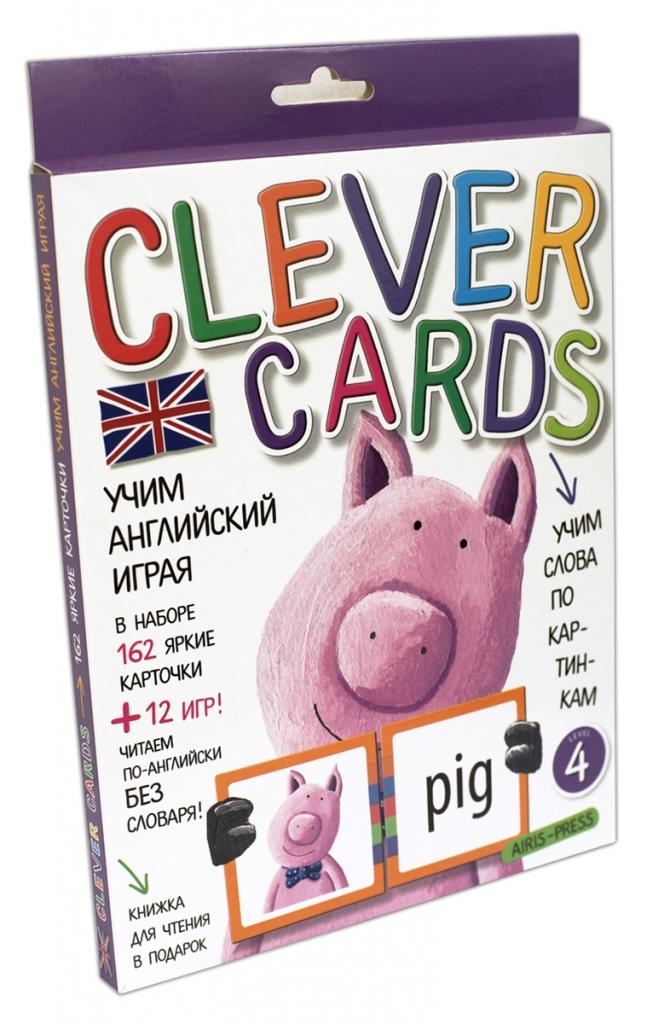 Набор карточек - Учим английский играя. Уровень 4Английский язык для детей<br>Набор карточек - Учим английский играя. Уровень 4<br>