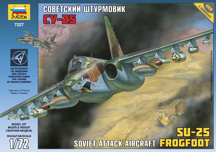 Советский штурмовик - СУ-25Модели самолетов для склеивания<br>Советский штурмовик - СУ-25<br>