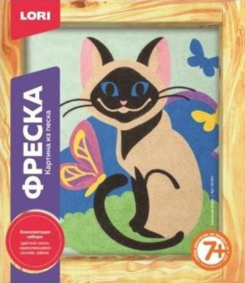 Фреска. Картина из песка - Сиамская кошка LORI