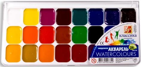 Акварель – Классика, 24 цвета, без кисти