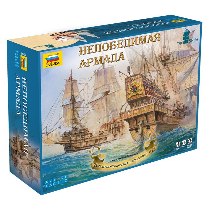 Военно-историческая настольная игра  Непобедимая армада - Морской бой, артикул: 151275
