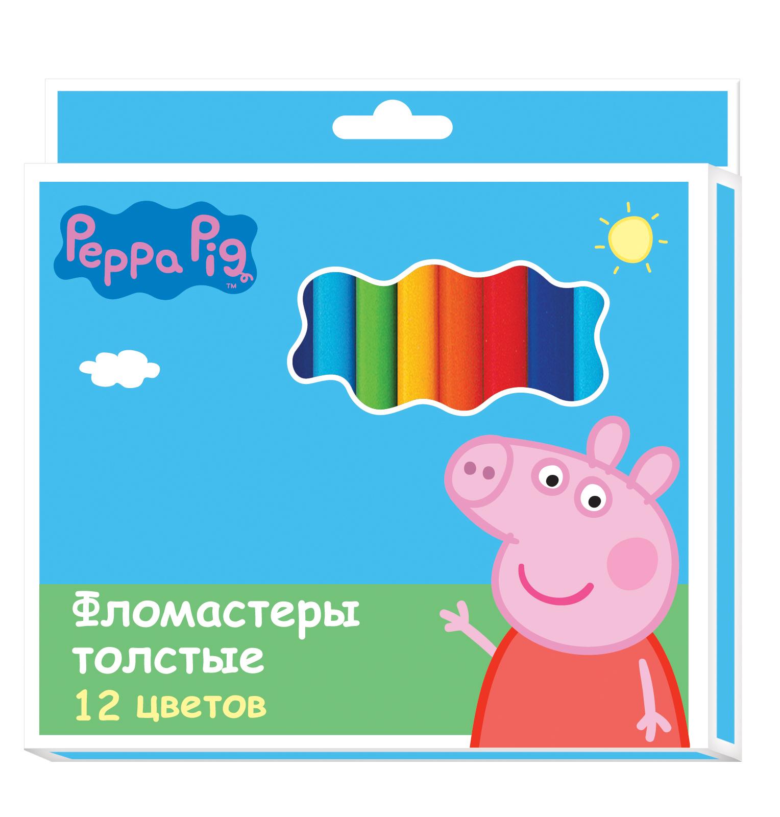Фломастеры толстые «Свинка Пеппа» 12 цветовФломастеры<br>Фломастеры толстые «Свинка Пеппа» 12 цветов<br>
