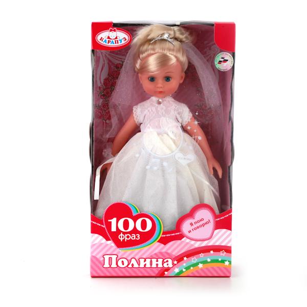 Купить Озвученная кукла – Невеста, 33 см, Карапуз