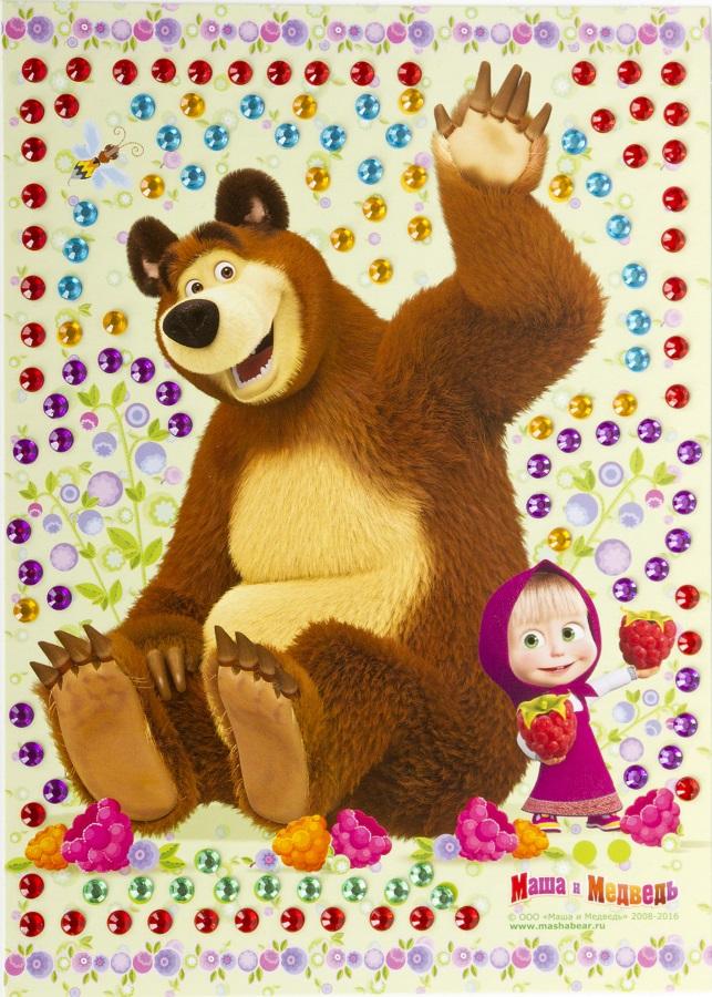 Рисунок из страз – Маша и Медведь №2Аппликация, пайетки<br>Рисунок из страз – Маша и Медведь №2<br>