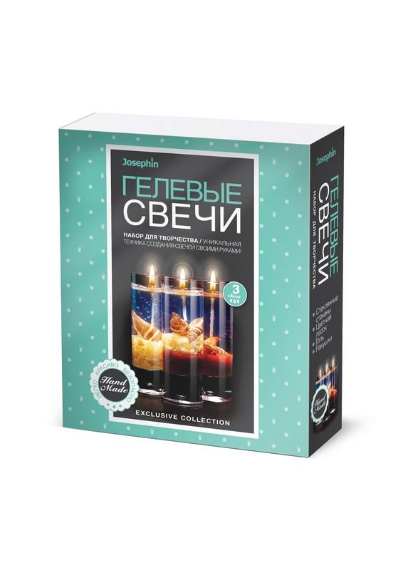 Купить Набор для творчества №1 - Свечи гелевые Josephin с ракушками, Фантазёр