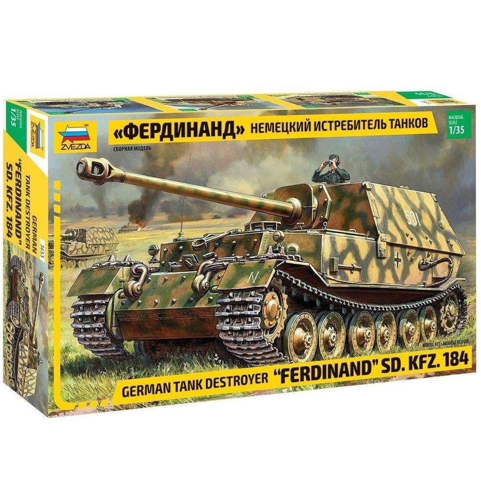Купить Модель сборная - Немецкий истребитель танков - Фердинанд, Звезда