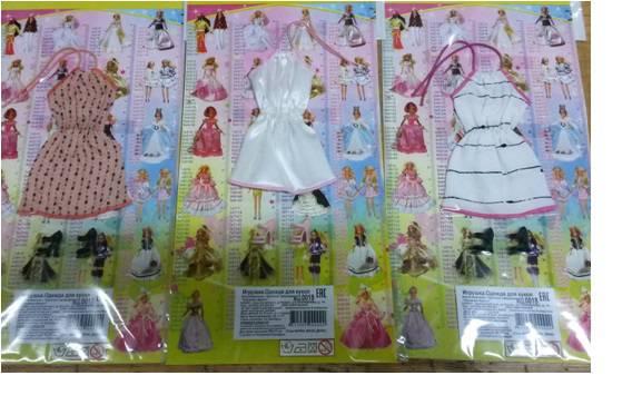 Купить Одежда для кукол 3 видов, Евгения