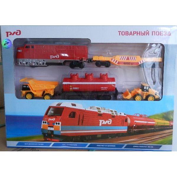 Железная дорога «Ржд», со светом и звукомДетская железная дорога<br>Железная дорога «Ржд», со светом и звуком<br>
